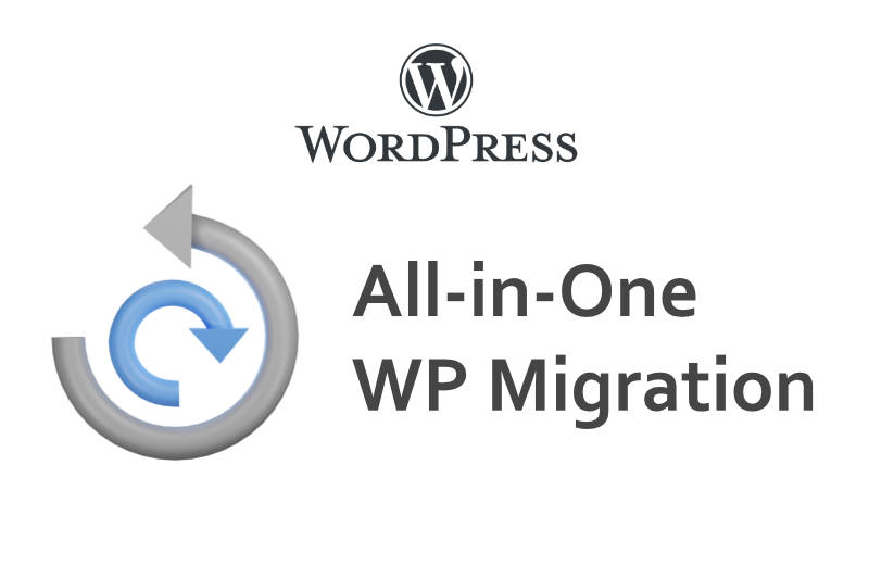 all in one wp migrationのロゴ
