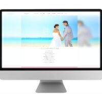 フェイスズスタジオのウェブサイトスキャン画像
