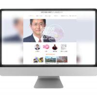 印西市議会議員のウェブサイトスキャン画像