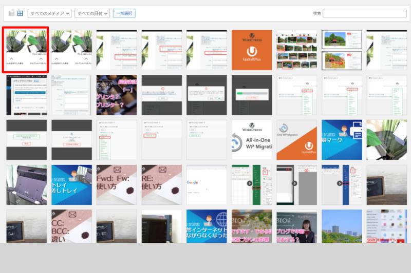 Wordpressメディアのライブラリ画面